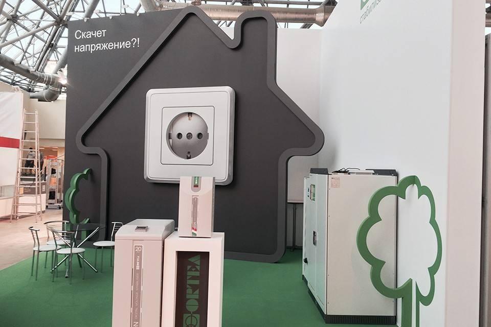 (Русский) Встречайте умную розетку SAVER на выставке – ЭЛЕКТРО 2017